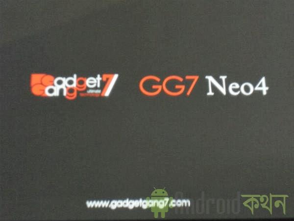 gadget gang 7 neo 4