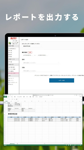 Agrion 1.8.0 Windows u7528 2