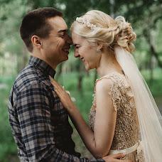 Wedding photographer Yuliya Bazhenova (juliamiss). Photo of 07.05.2018