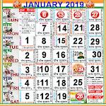 2019 Calendar 4.3