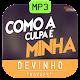 Download Devinho Novaes For PC Windows and Mac