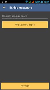 Оболонь: заказ такси в Киеве - náhled