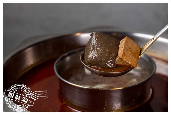 岡鐵牛鍋物工廠麻辣湯