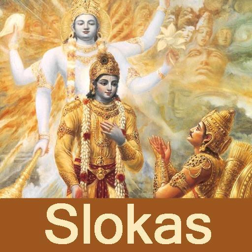 Bhagavad Gita sloka Recitation - Apps on Google Play