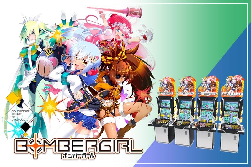 [BomberGirl] ทายาทนักบอมรุ่นใหม่ จาก Konami!!!