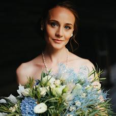 Wedding photographer Aleksandra Aleksandrova (Komsa). Photo of 02.12.2016