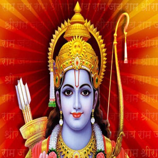 Best Ramayan Choupaiyan