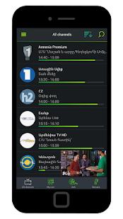Ucom Mediaroom - náhled