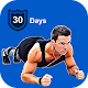 Home Workout - no equipments Download on Windows