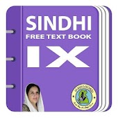 Sindhi Text Book IX