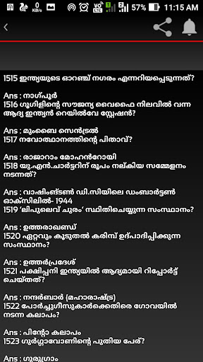Download Malayalam PSC Questions & Answers Google Play softwares