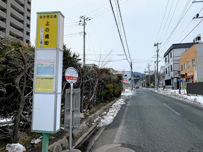 上の橋町バス停(右まわり)