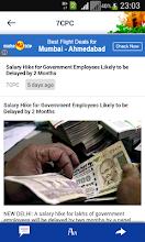 Central Government News screenshot thumbnail