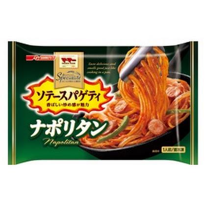 マ・マー 金のスペシャリテ ソテースパゲティ ナポリタン