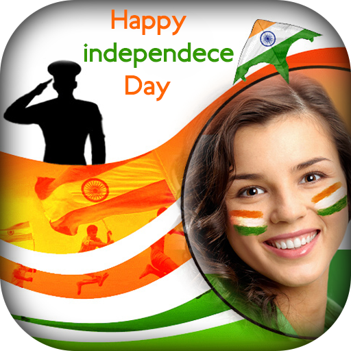 Independence Day DP Maker - Photo Frame