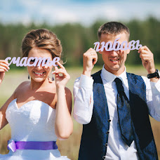 Wedding photographer Zinaida Romanenkova (RomanenkovaPhoto). Photo of 05.05.2015