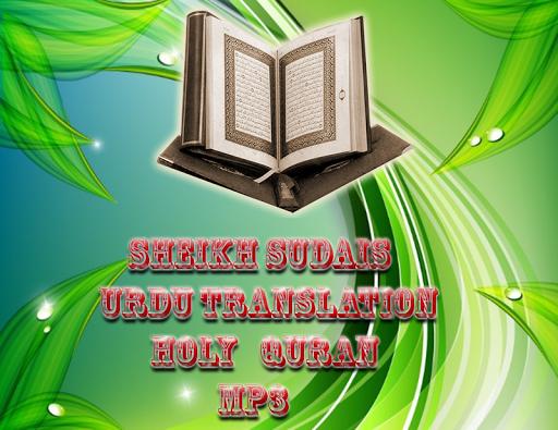 Sheikh Sudais Urdu Translation