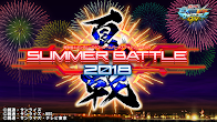 2018_summerbattle_info