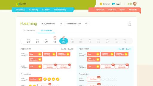 April Learning Portal screenshot 9