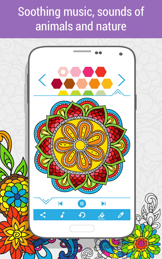itss games adult coloring book bmgbewt