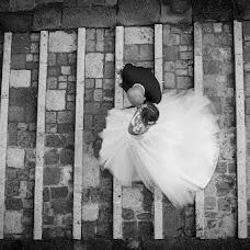 Wedding photographer Fabio Magara (FabioMagara). Photo of 04.11.2016