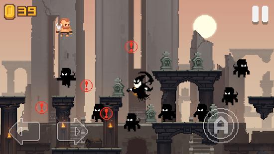 ShadowRunner - Don't Look Back- screenshot thumbnail