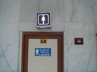 Ladies in Chennai Airport