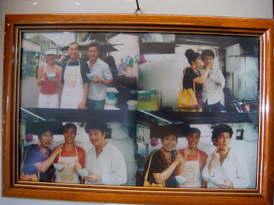 Penang Road Cendol and Phua Chu Kang @ Song About Jen