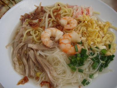 Lam Mee New World Penang @ Song About Jen