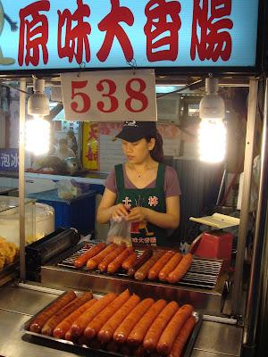 Shilin Sausage