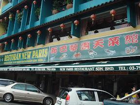 New Paris Restaurant
