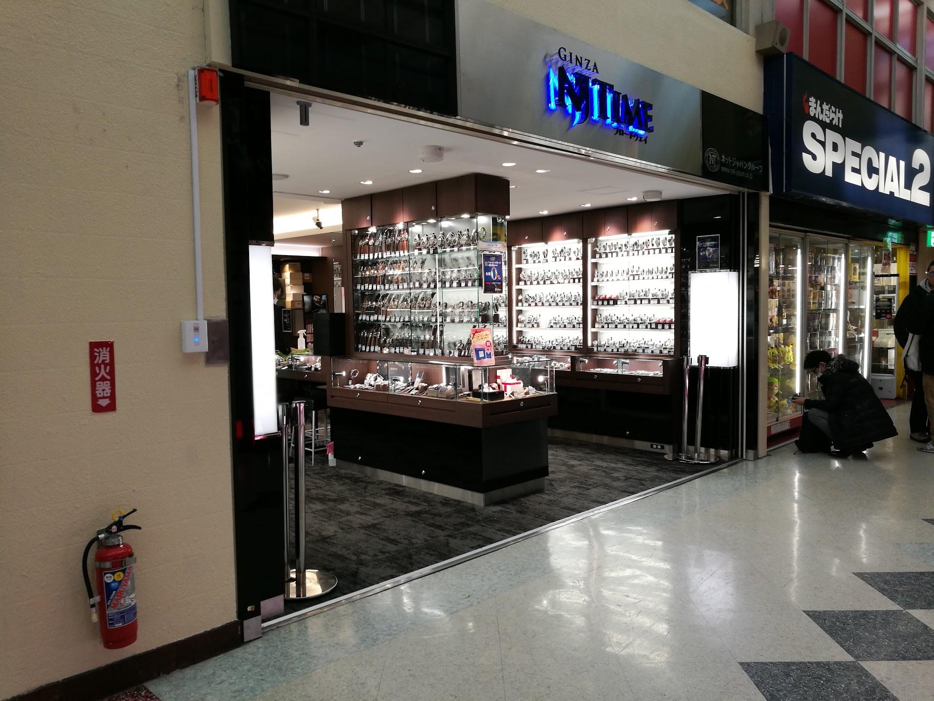 NJ Time