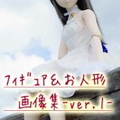 エロ可愛い美少女フィギュア・萌え人形無料画像集-vol.1