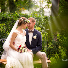 Wedding photographer Pavel Kalenchuk (Yarphoto). Photo of 05.11.2014