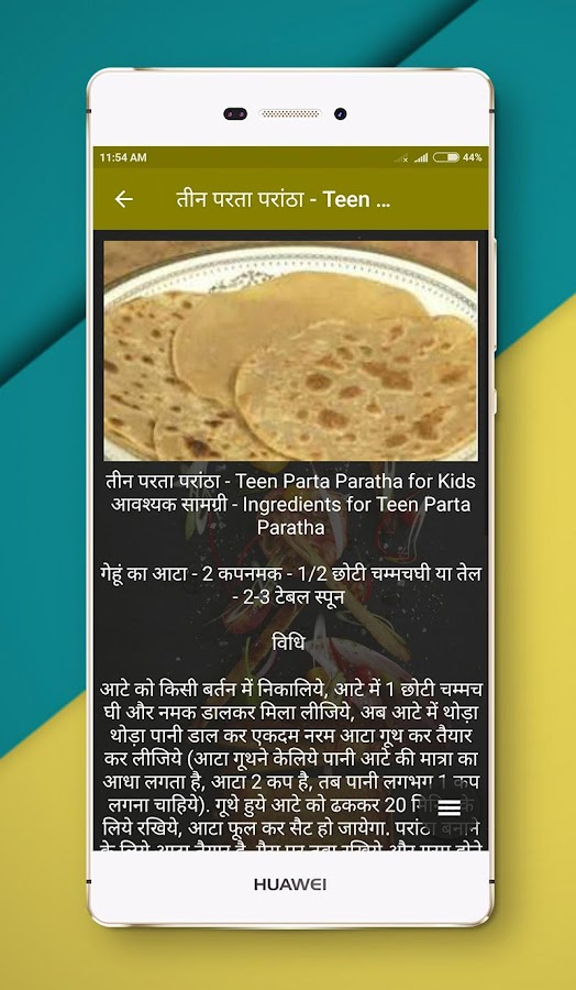 Baby food recipes hindi android apps on google play baby food recipes hindi screenshot forumfinder Gallery
