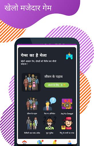 Télécharger Gratuit Bakbuck - Play Indian Quiz, Games & Win Paytm Cash mod apk screenshots 5