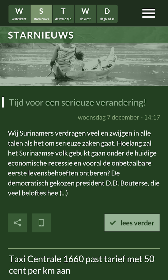 Suriname Nieuws- screenshot
