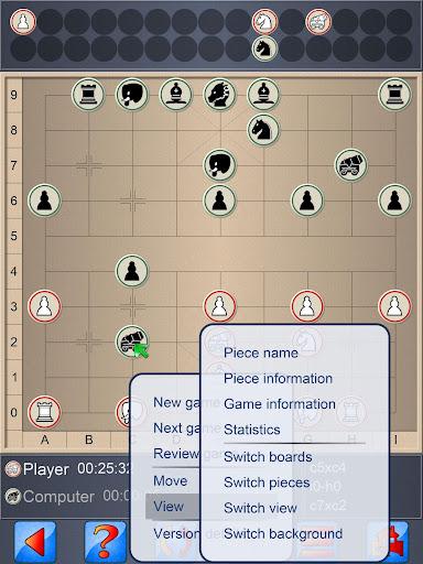 Chinese Chess V+, 2018 edition  screenshots 20