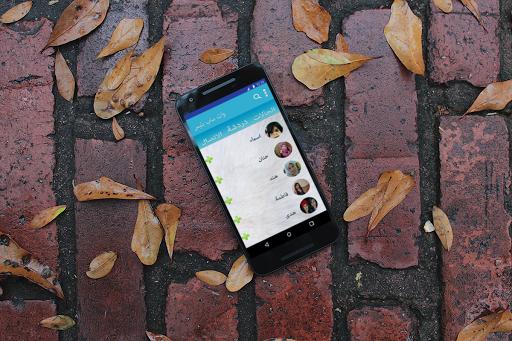 وات ساب الازرق بلس app (apk) free download for Android/PC/Windows screenshot
