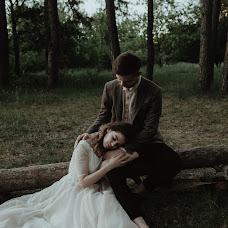 Wedding photographer Nadya Efimenko (esperanza77). Photo of 05.07.2018