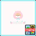 시바시바_피치 카톡 테마 icon