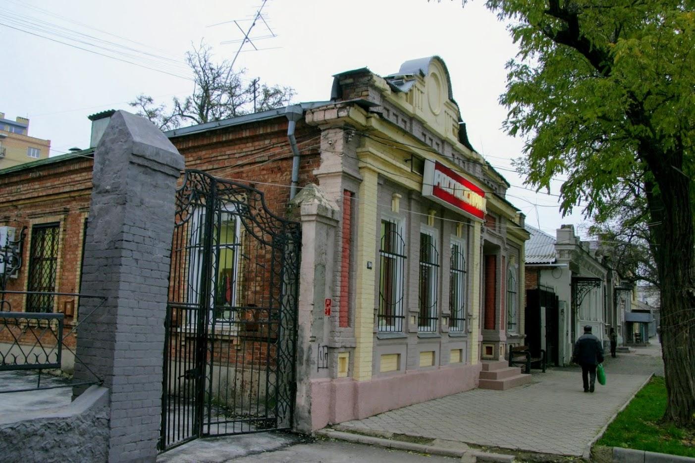 https://sites.google.com/site/istoriceskijtaganrog/cehova-ulica/dom-64