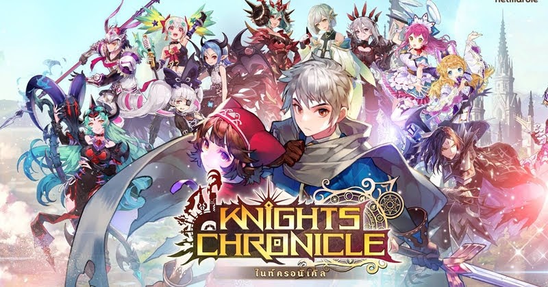 [Knights Chronicle] Turn-based RPG ใหม่จาก Netmarble