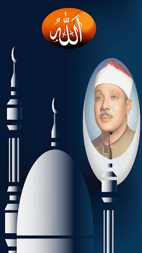 عبد الباسط عبد الصمد قصارالسور