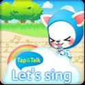 탭앤톡 렛츠씽 icon