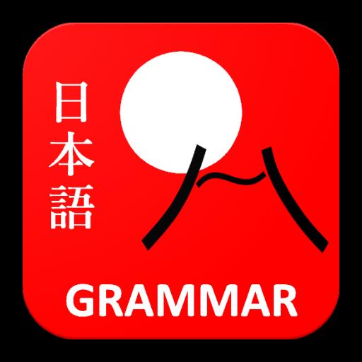 Japanese Grammar Handbook - Apps on Google Play