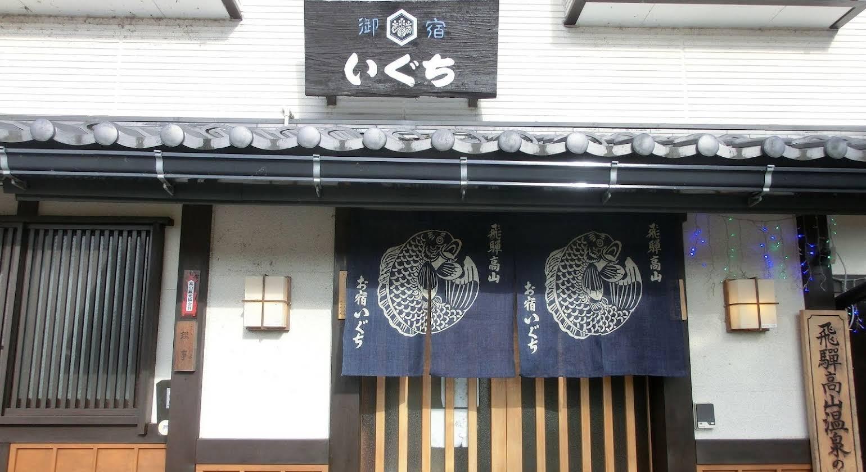 Oyado Iguchi