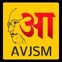 AVJSM icon