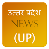 UP News Taja Khabar