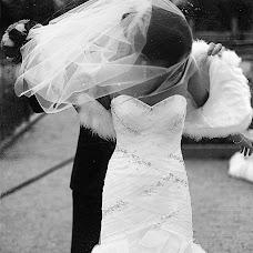 Wedding photographer Aleksandr Shalaev (hromica). Photo of 26.02.2015